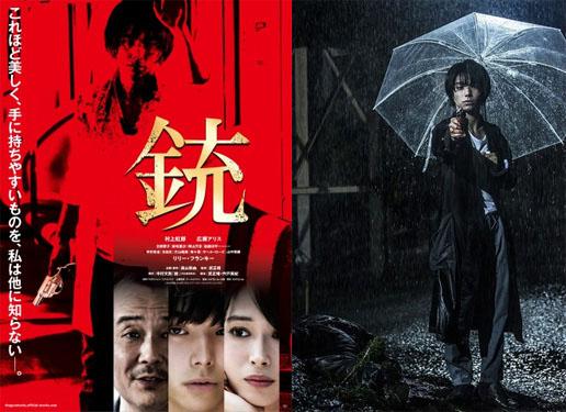 2018年11月公開の映画『銃』で、ジュエルシールヘアーエクステンション、ショート及びロングタイプが使用されています。
